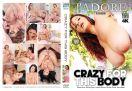 DVD_JAD_050
