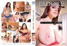 DVD_JAD_051