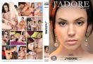 DVD_JAD_061