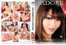 DVD_JAD_071