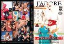 DVD_JAD_078