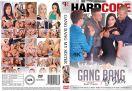 DVD_HCP_001
