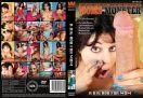 DVD_MMC_001