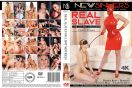 DVD_NSI_011